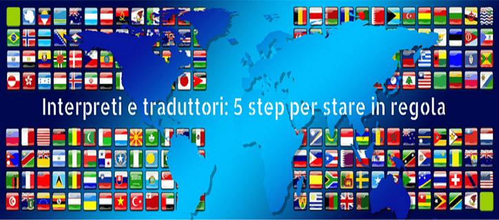 Interpreti e traduttori, 5 step per mettersi in regola