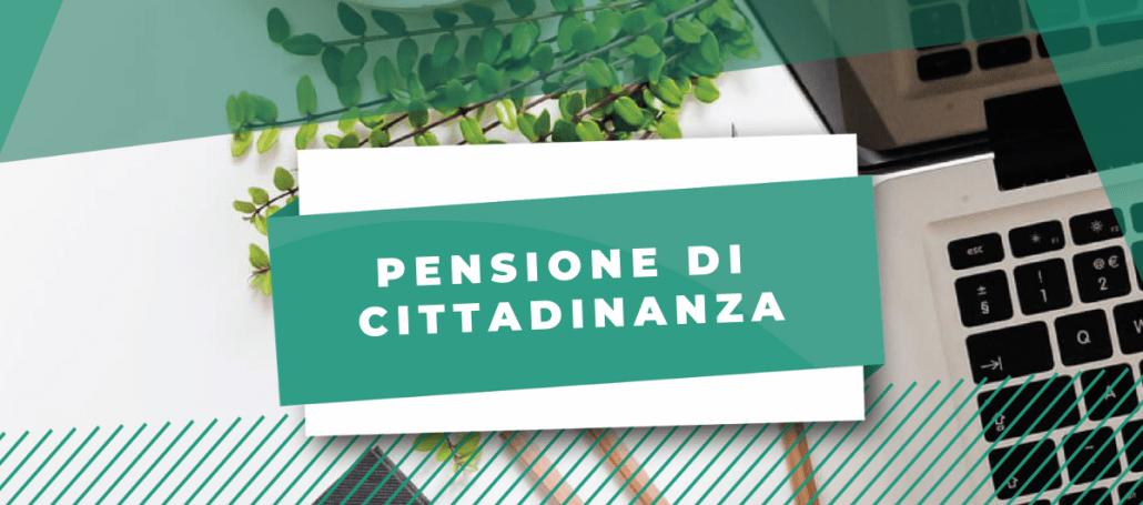 PENSIONE DI CITTADINANZA 2019