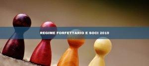 Regime forfettario 2019 socio srl