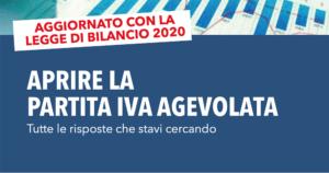 Partita iva agevolata 2020