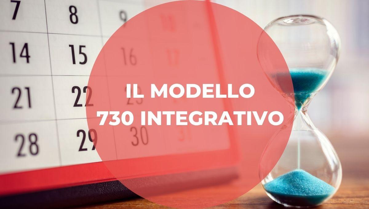 MODELLO 730 INTEGRATIVO